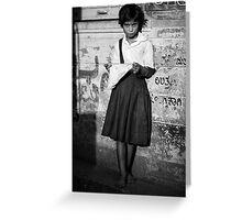 Girl portrait II Greeting Card