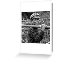 The Bamboo Worker (Laos, 2010) Greeting Card