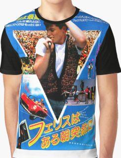 Japanese Ferris Bueller's Day Off  Graphic T-Shirt