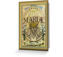 Holy Name of Mary Greeting Card