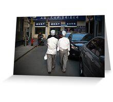 shanghai chefs Greeting Card