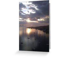 Hi sunrise! Greeting Card