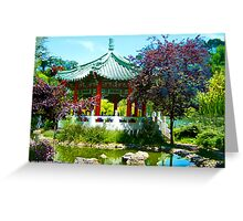 Bagota at Stow Lake, Golden Gate Park Greeting Card