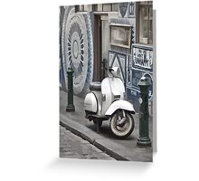 Urban Transport Greeting Card