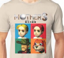 MOTHER 3 / EarthBound 64 Tiles (MOTHER 3 Logo) Unisex T-Shirt