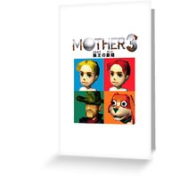 MOTHER 3 / EarthBound 64 Tiles (MOTHER 3 Logo) Greeting Card