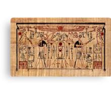 Set Gives Life: Stela of Thutmose I Canvas Print