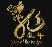 Gold Year of the Dragon Calligraphy by avdesigns