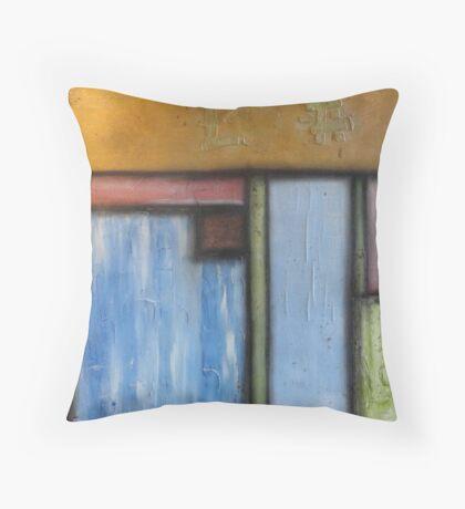 Basil Pastel Blocks Throw Pillow