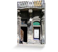facade #4 Greeting Card