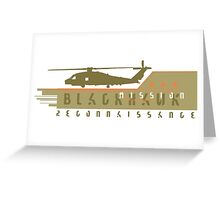 Black Hawk Helicopter Greeting Card