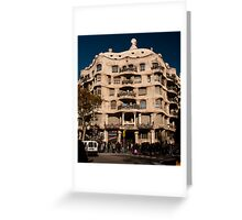 La Pedrera Greeting Card