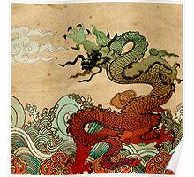 Dragon on the Water in Color  Poster