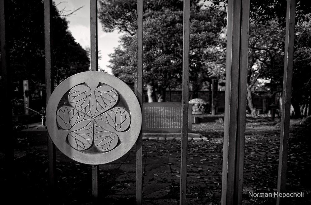 Entrance to Tokugawa Yoshinobu Haka - Japan by Norman Repacholi