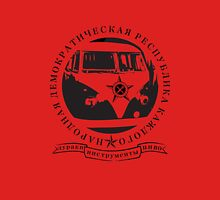 VIVA BUS! Unisex T-Shirt