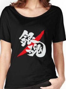 Gintama Logo Red And White Anime Cosplay Japan T Shirt Women's Relaxed Fit T-Shirt