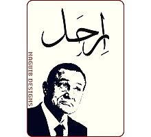 leave it mubarak Photographic Print