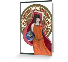 Gaia Is Coming Greeting Card