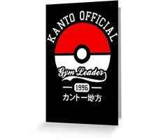 KANTO OFFICIAL POKEMON GYM Greeting Card