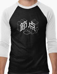 NODE Japanese Kanji Tee Men's Baseball ¾ T-Shirt