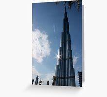 Burj Khalifa, UAE  Greeting Card