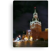 Mosca/Moscow il Cremlino/the Cremlin Canvas Print