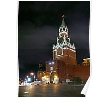 Mosca/Moscow il Cremlino/the Cremlin Poster