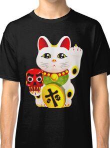 Maneki neko f u Classic T-Shirt