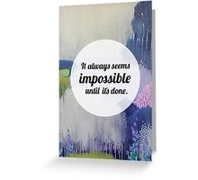 Impossible Greeting Card