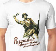 World War II Poster - Soviet  Unisex T-Shirt