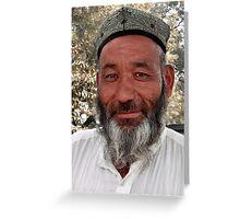 An Uyghur in Beijing Greeting Card