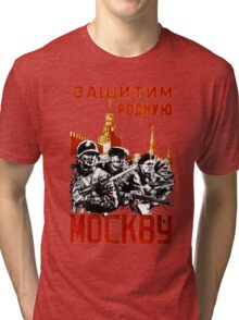 World War II Propaganda Poster – Soviet Tri-blend T-Shirt
