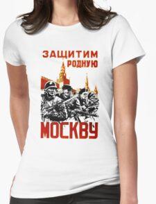World War II Propaganda Poster – Soviet Womens Fitted T-Shirt