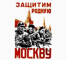 World War II Propaganda Poster – Soviet Unisex T-Shirt