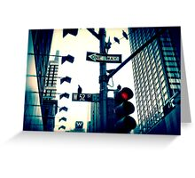52nd Street - NYC Greeting Card