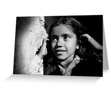 Girl portrait III Greeting Card