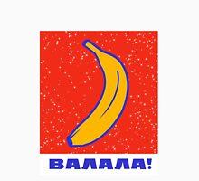 Soviet Banana Unisex T-Shirt