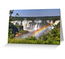 Iguassu Falls - First View Greeting Card