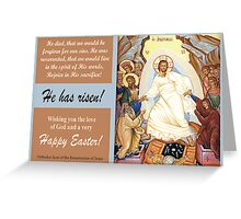 "Orthodox Icon of the ""Resurrection of Jesus"" Greeting Card"
