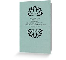 Reki-Meta Prayer-Green Greeting Card