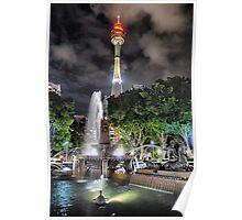 J.F. Archibald Memorial Fountain Poster
