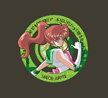 Sailor Jupiter - Sailor Moon Crystal (rev. 1) Unisex T-Shirt
