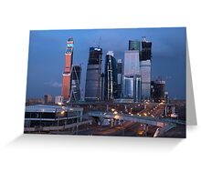 Moscow Russia Greeting Card