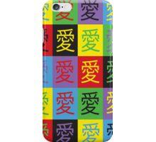 Love Popart iPhone Case/Skin