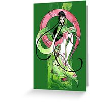Geisha in Green with Koi and lotus Flowers Greeting Card