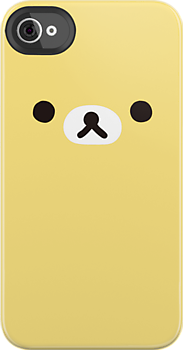 Rilakkuma - Yellow by Ocarina04