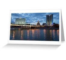 Moscow Russia City Center View at Night Greeting Card