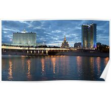 Moscow Russia City Center View at Night Poster
