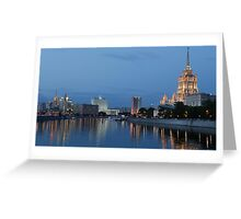 Moscow Russia City Center View Greeting Card