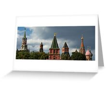 Russia Moscow Greeting Card